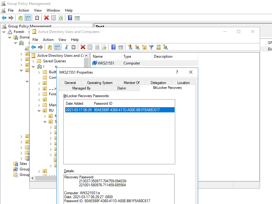 вкладка bitlocker recovery в консолі active directory