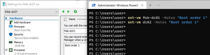 задати мітки віртуальним машинам hyper-v для управління порядком завантаження
