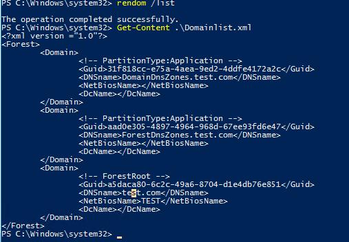 файл Domainlist.xml с текущей конфигурацией леса AD