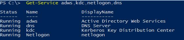 проверить, что службы active directory запушены