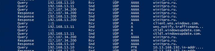 скрипт преобразования DNS логов Get-DNSDebugLog