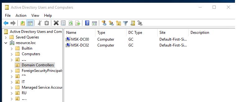 смена имени домена Active Directory