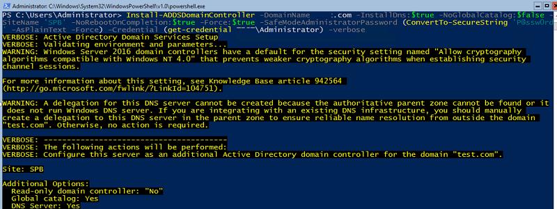 установка дополнительного контроллера домена с помощью PowerShell командлета Install-ADDSDomainController