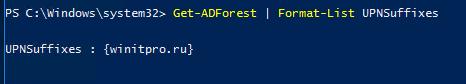Get-ADForest | Format-List UPNSuffixes