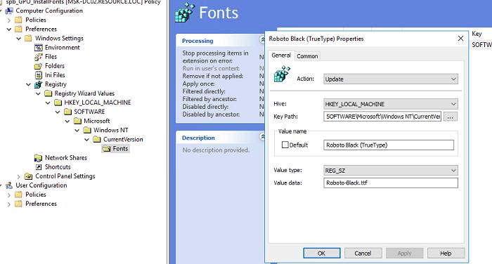 параметры шрифта для реестра