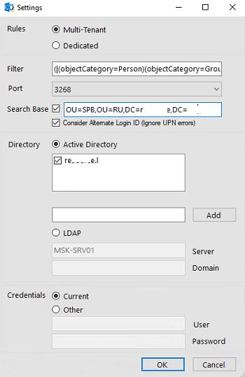 выбор active directory OU для анализа перед синхрнизацией в облако azure ad