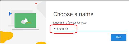 задать имя компьютера