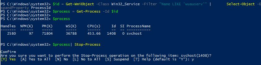 принудительная остановка процесса windows update (wuauserv) через powershell