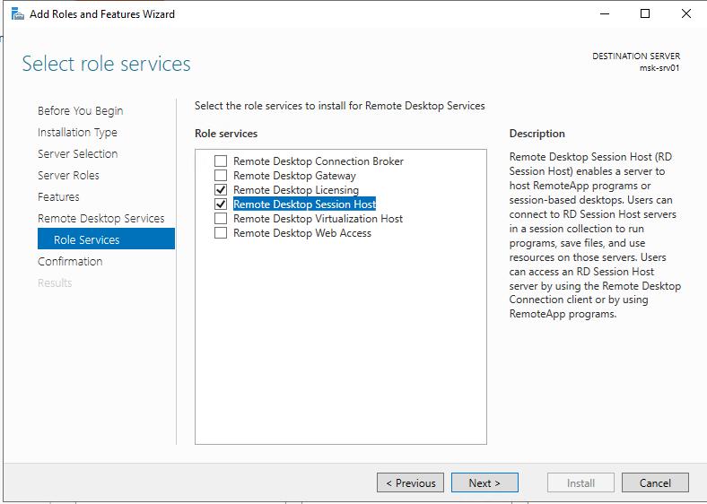 Server Manager установка Remote Desktop Services