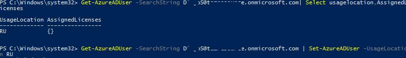 Set-AzureADUser задать UsageLocation