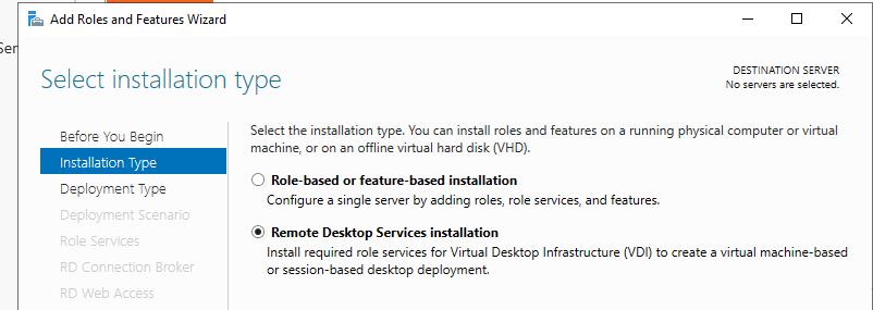установки Remote Desktop Services installation