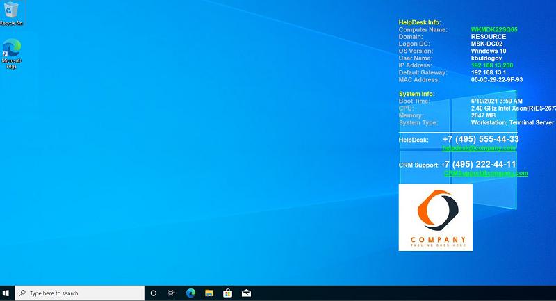 вывод информации о компьютере и системе на рабочий стол Windows - вывод контактов техподдержки и лого