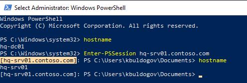 Enter-PSSession интерактивная сессия с удаленным компьютером