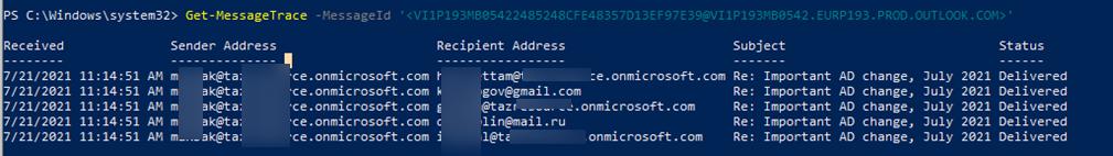 Get-MessageTrace информацию о доставке в ящики нескольких отправителей