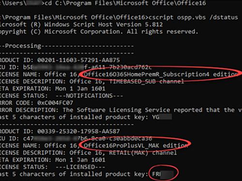 ospp.vbs dstatus - вывести список лицнезий Office на компьютере