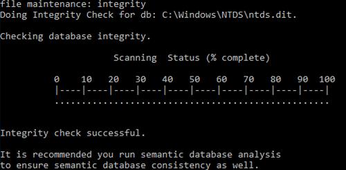 процерка целостности базы Active Directory