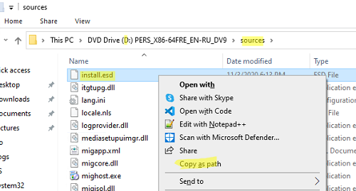 скопировать путь к install.wim файлу
