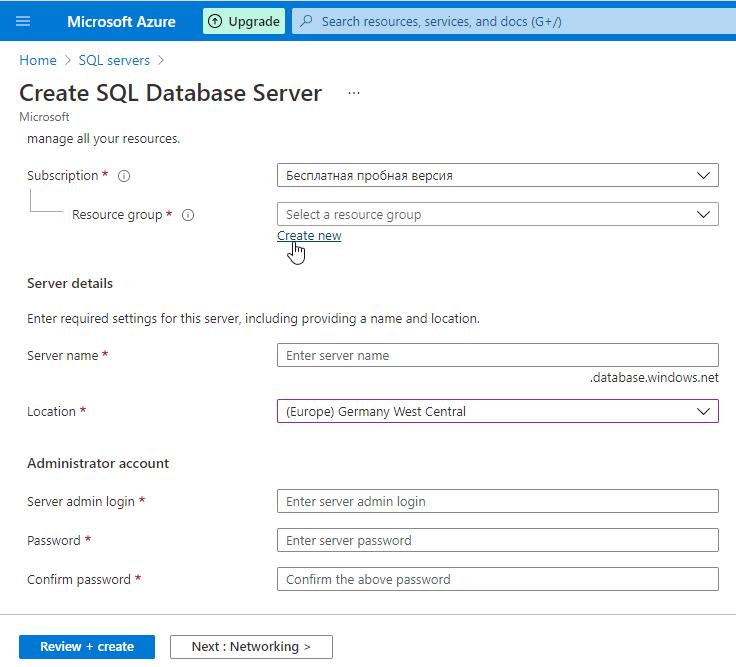 создать новый экземпляр SQL в Azure