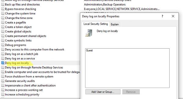 Запретить локальных вход в Windows - групповая политика